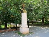улица Маршала Чуйкова. памятник Петру Первому
