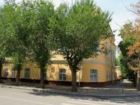 Volgograd, st Volodarsky, house 1. governing bodies