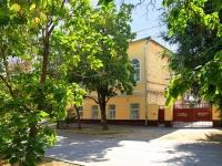 Волгоград, Володарского ул, дом 1