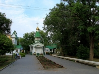 Волгоград, Володарского ул, дом 15