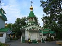 Volgograd, st Volodarsky, house 15. chapel