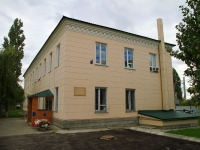 Волгоград, улица Михаила Балонина, дом 2. офисное здание