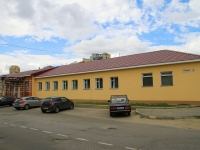 Volgograd, st Balonin, house 5. Social and welfare services