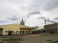 """Волгоград, улица Михаила Балонина, дом 10. вокзал """"Пригородный"""""""