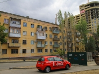 Волгоград, улица Новороссийская, дом 10. многоквартирный дом