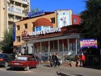 Волгоград, улица Новороссийская, дом 14А. магазин