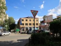 Волгоград, улица Новороссийская, дом 14Б. магазин