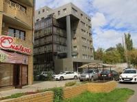 Волгоград, улица Новороссийская, дом 15. органы управления
