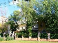 Волгоград, улица Новороссийская, дом 30. детский сад №97