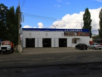 Волгоград, Новороссийская ул, дом 33