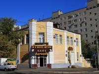 Волгоград, улица Новороссийская, дом 34. многофункциональное здание