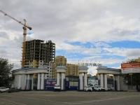 """Волгоград, улица Новороссийская. стадион """"Динамо"""""""