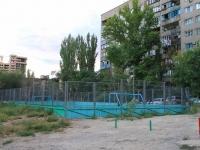 Волгоград, улица Новороссийская. спортивная площадка