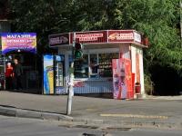Волгоград, улица Новороссийская. магазин