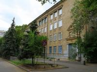 Volgograd, st Pushkin, house 7. gymnasium