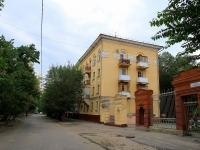 Волгоград, улица Пушкина, дом 11. многоквартирный дом
