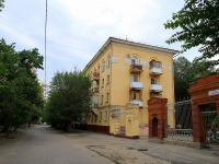 Volgograd, st Pushkin, house 11. Apartment house
