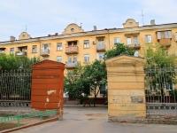Волгоград, улица Пушкина, дом 12. многоквартирный дом