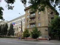 Волгоград, улица Пушкина, дом 14. многоквартирный дом