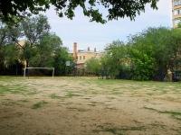Volgograd, st Pushkin. sports ground