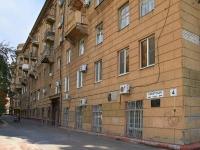 Волгоград, улица Советская, дом 4. многоквартирный дом