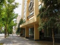 Волгоград, улица Советская, дом 5. офисное здание