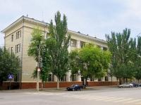 Волгоград, улица Советская, дом 10. офисное здание