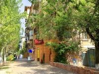 Волгоград, улица Советская, дом 14А. многоквартирный дом