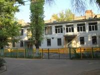 соседний дом: ул. Советская, дом 28Б. детский сад №224