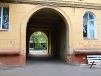 Волгоград, улица Советская, дом 28. многоквартирный дом