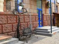 улица Советская. малая архитектурная форма Скамья