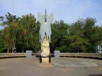 улица Советская. памятник Мирному населению, погибшему в дни Сталинградской битвы