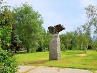 улица Советская. памятник А.С. Пушкину
