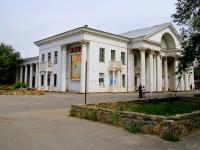 Волгоград, улица Коммунистическая, дом 1. школа творчества