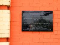 Волгоград, Коммунистическая ул, дом 5