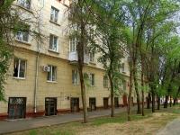 Волгоград, Коммунистическая ул, дом 6