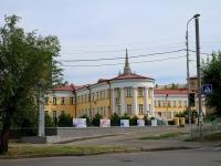 Волгоград, улица Коммунистическая, дом 7. поликлиника №1