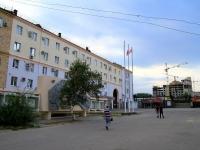 Волгоград, улица Коммунистическая, дом 9А. органы управления
