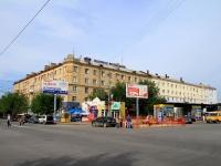 Волгоград, улица Коммунистическая, дом 9. многоквартирный дом