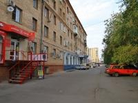 Волгоград, Коммунистическая ул, дом 9