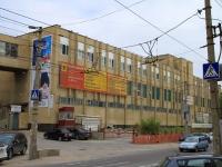 Волгоград, Коммунистическая ул, дом 11