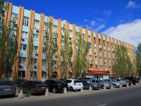 Волгоград, Коммунистическая ул, дом 19