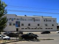 Волгоград, Коммунистическая ул, дом 23