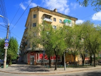соседний дом: ул. Коммунистическая, дом 34. многоквартирный дом
