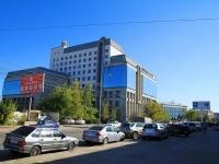 Волгоград, Коммунистическая ул, дом 40