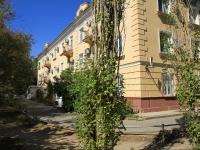 Волгоград, Коммунистическая ул, дом 46