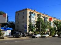 Волгоград, Коммунистическая ул, дом 54