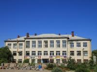 隔壁房屋: st. Kommunisticheskaya, 房屋 60. 学校 №84