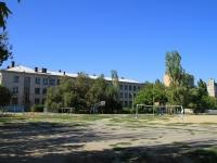Волгоград, Коммунистическая ул, дом 60