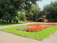 Волгоград, улица Набережная 62 Армии, дом 3. кафе / бар